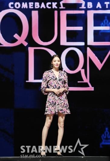 [★포토]이다희 '내가 퀸'