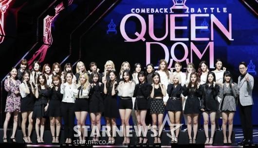 [★포토]'퀸덤' 한 곳에서 보기 힘든 걸그룹 6팀
