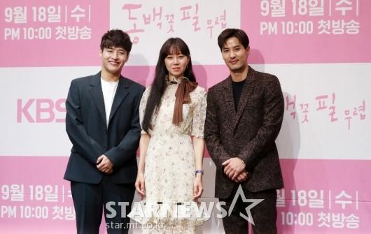 [★포토]달달함 물씬 풍기는 드라마 '동백꽃 필 무렵'