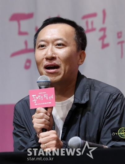 [★포토]드라마 '동백꽃 필 무렵'의 차영훈 PD