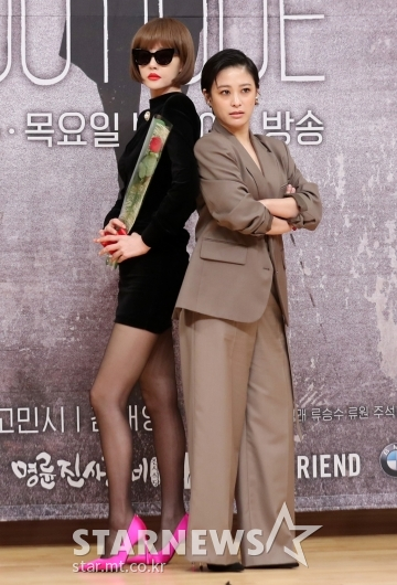[★포토]김선아-박희본 '둘이 합쳐 걸크러쉬 백퍼센트'