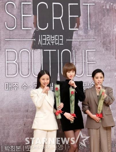 [★포토]고민시-김선아-박희본 '그녀들의 시크릿 부티크'
