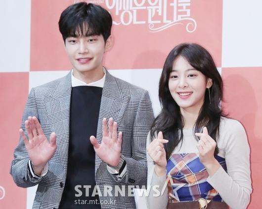[★포토]김재영-설인아 '귀여운 커플'