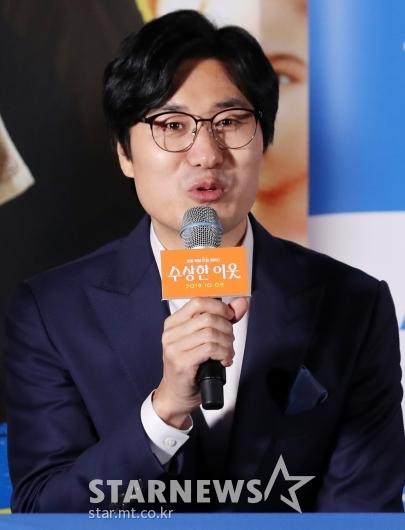 [★포토]영화 '수상한 이웃'의 이상훈 감독