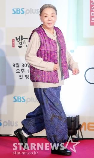 [★포토]김수미 '욕재잉 할머니 왔어요'