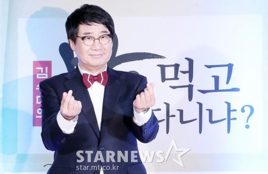 [★포토]최양락 '밥 한끼 드세요'