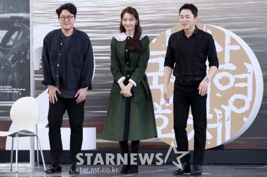 [★포토]첫 오픈토크 참석한 영화 '엑시트' 주역들