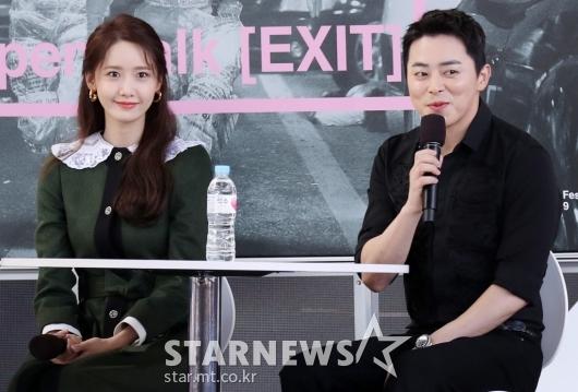 [★포토]윤아-조정석 '관객들과 만난 엑시트의 두 배우들'