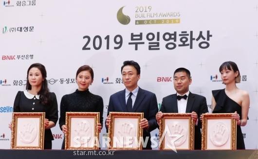 [★포토]'2019 부일영화상 핸드프린팅'