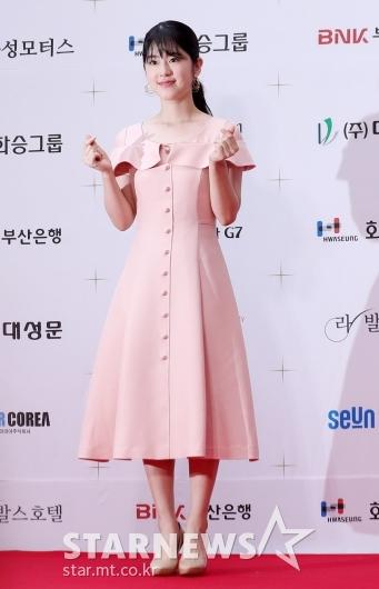 [★포토]박혜수 '러블리한 핑크빛 원피스'