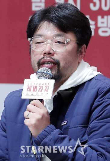 [★포토]인사말 하는 남기훈 감독
