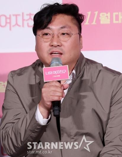 [★포토]영화 '너의 여자친구' 이장희 감독