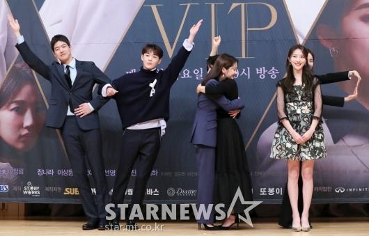 [★포토]배우들이 표현하는 'VIP'