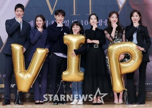 [★포토]'VIP' 많이 사랑해주세요!