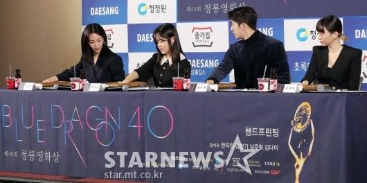 [★포토]'제40회 청룡영화상 핸드프린팅'