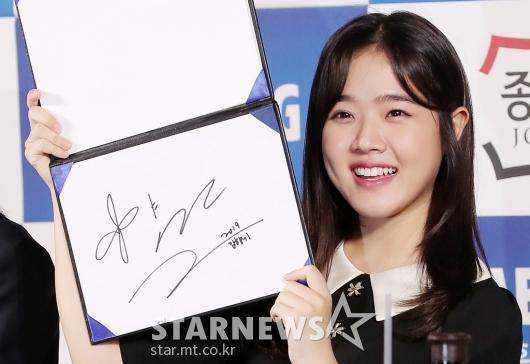 [★포토]김향기 '귀여운 미소'