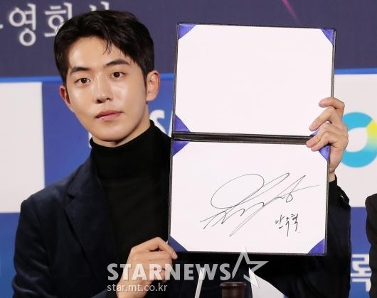 [★포토]남주혁 '잘생김 장착'