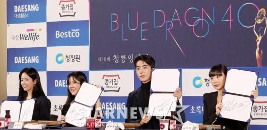 [★포토]'청룡영화상 주역들의 사인'