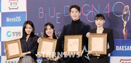 [★포토]청룡영화상 핸드프린팅 '영광의 배우들'