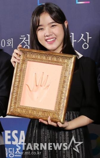 [★포토]김향기 '청룡영화상 핸드프린팅 했어요'