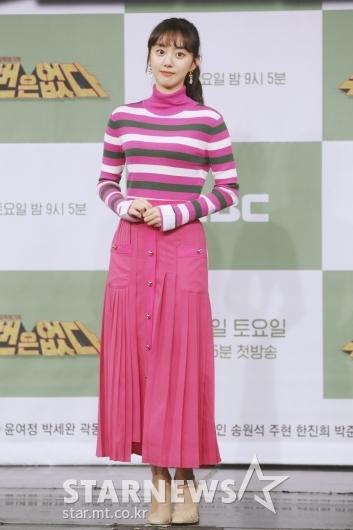 [★포토]박세완 '핑크 요정'