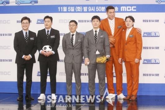 [★포토]MBC '편애중계' 주역들