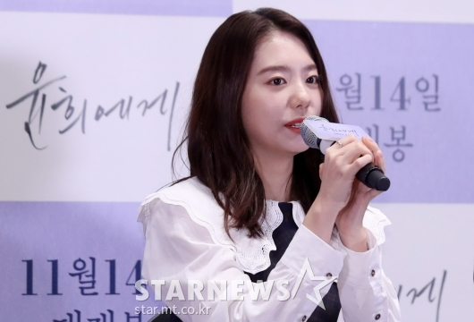 [★포토]김소혜 '첫 장편 데뷔작'