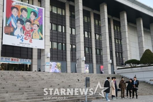 [★포토]KBS2 예능 '1박 2일-시즌4' 오프닝