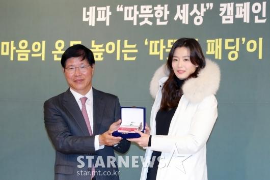 [★포토]감사패 전달받는 전지현