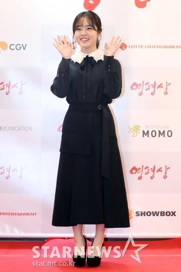 [★포토]김향기, 깜찍한 손짓
