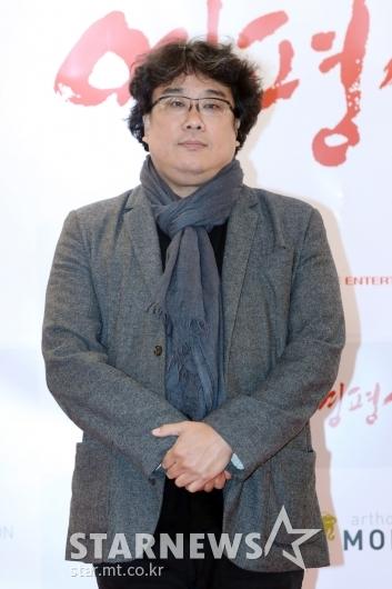 [★포토]'영평상' 참석한 봉준호 감독