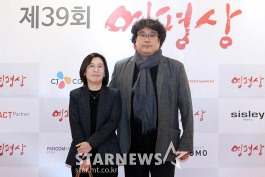 [★포토]영화 '기생충'의 곽신애 대표와 봉준호 감독
