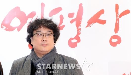 [★포토]'영평상' 감독상의 봉준호