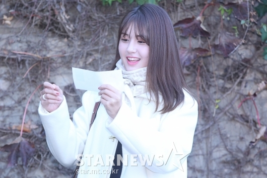 [★포토]전소미 '2020년 수능도 자신있게'
