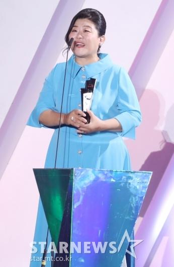 [★포토]이정은 'AAA서 영광의 수상'