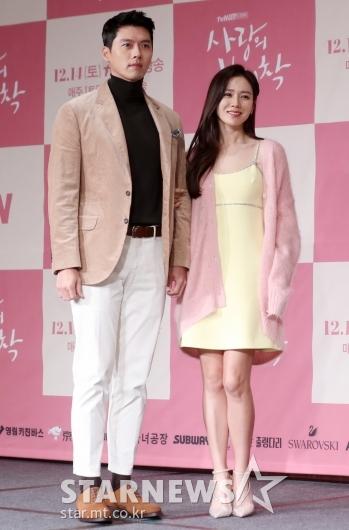 [★포토]현빈-손예진 '협상'이어 '사랑의 불시착'으로