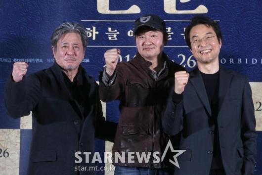 [★포토]영화 천문 '케미들의 힘찬 화이팅'