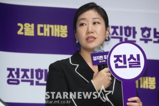 [★포토]라미란 '믿보배 수식어 영광, 더 열심히 할 것'
