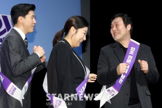 [★포토]김무열-라미란-윤경호 '천만다짐'