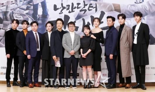 [★포토]시즌2로 돌아온 '낭만닥터 김사부'