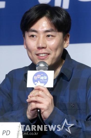 """[★포토]김성 PD """"'1박 2일'과 다를 것"""""""