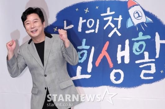 [★포토]이수근 '아이들 첫 사회생활 파이팅!'