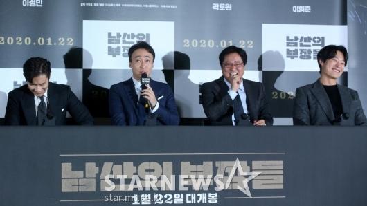 [★포토]남산의 부장들 '영화 안보면 후회합니다'