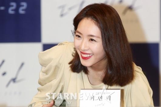 [★포토]이연희 '잇몸 미소 활짝'