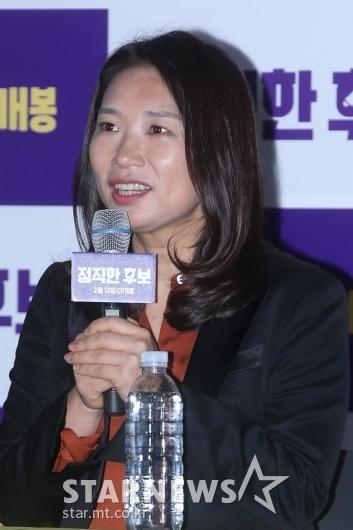 [★포토]장유정 감독 '원작보다 더 충실히 임해'