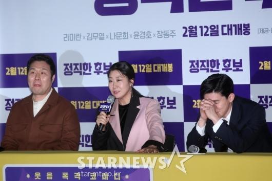 [★포토]장동주-라미란-김무열 '매력적인 영화 입니다'