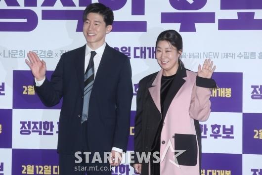 [★포토]김무열-라미란 '기대되는 명품 배우'