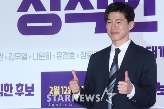 [★포토]김무열 '관객석 보며 엄지척'
