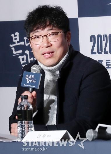 [★포토]드라마 '본대로 말하라'의 김상훈 감독