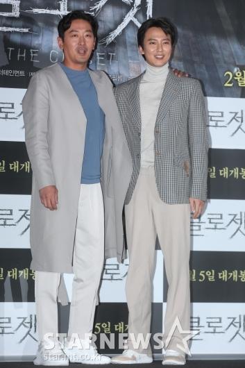 [★포토]하정우-김남길 '남다른 브로맨스'